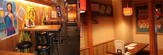 フロントテーブルと座敷.jpg