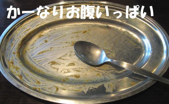食後.jpg